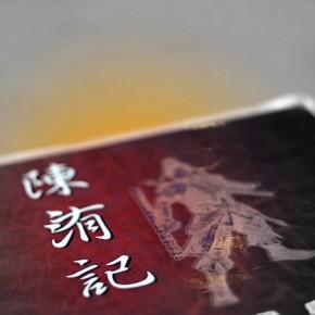 Starlight Seafood Restaurant 陈洧记海鲜楼 @ Seri Kembangan