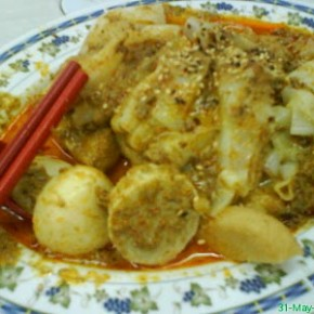 Curry Chee Cheong Fun @ Sg. Chua