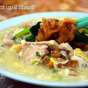 Flat Rice Noodle with Egg Gravy (Wat Tan Hor) @ Kawasan Perniagaan Cheras Raya