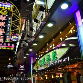 HK Shop & Eat: Summer Sales @ Tsim Tsa Tsui 尖沙咀 & Tsui Wah Restaurant 翠華餐廳