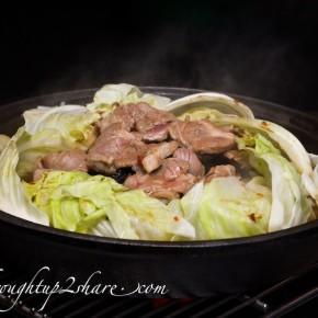 Gerai Makan Japanese BBQ 大众烧肉 @ Taman Desa