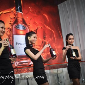 Hennessy V.S.O.P New Bottle Design by Chris Bangle Launch