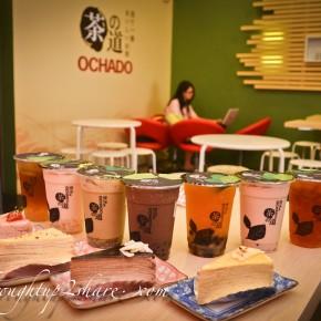 Ochado (茶の道) @ Kota Damansara