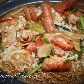 Yoke Heng Seafood Restaurant @ Seri Kembangan