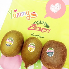 Zespri 14-Days Daily Scoop of Amazing Challenge: Day 7!