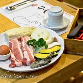 Mamas Korean Restaurant @ Sunway Giza, PJ