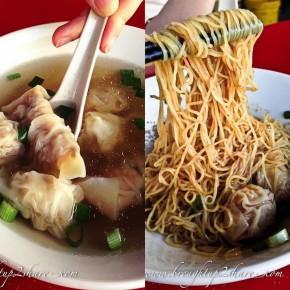 辉记港式竹升面 Fai Kee Bamboo Wanton Noodles @ Happy Garden, KL