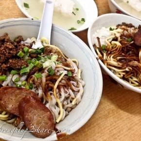 Pork Ball Noodles @ Restoran Yoong Seng, Puncak Jalil Seri Kembangan