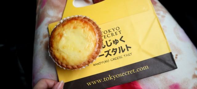 Half Baked Cheese Tart: Tokyo Secret & Happy Happy Bread Bakery