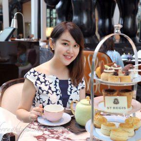 Afternoon Tea @ The Drawing Room, St. Regis Kuala Lumpur